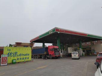 中国石油BP(陈村站)