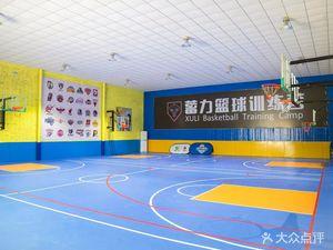 蓄力篮球训练营