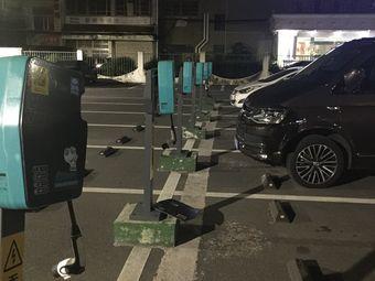 广电大厦停车场汽车充电桩