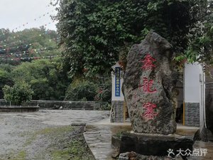 鑫龙寨家庭农场