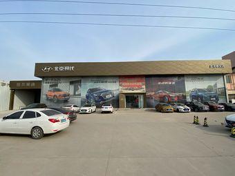 北京现代蓝池泰龙店(蓝池泰龙店)
