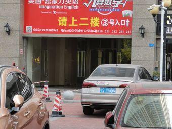 专件中国中小学生教学教育请上二楼