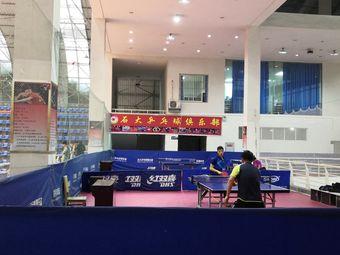 石大乒乓球俱乐部