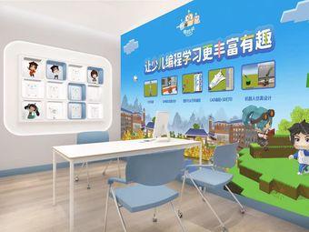 涿州知润文化少儿编程中心