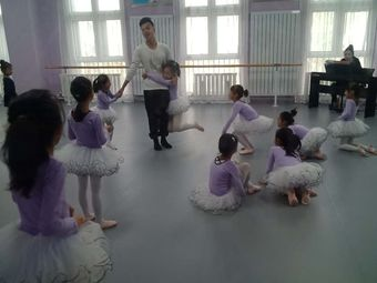 涵韵芭蕾艺考中心