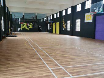 风云体育运动训练中心