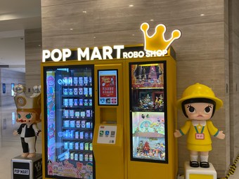 POP MART(恒隆店)