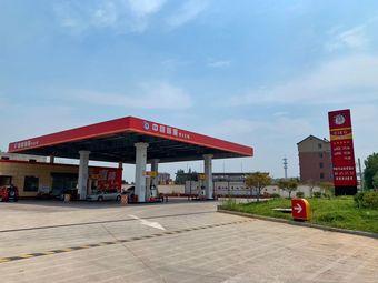 中国国能湖头加油站