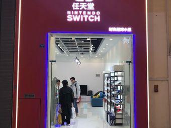 任天堂SWITCH·时光游戏