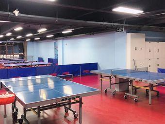 冠欧乒乓球俱乐部
