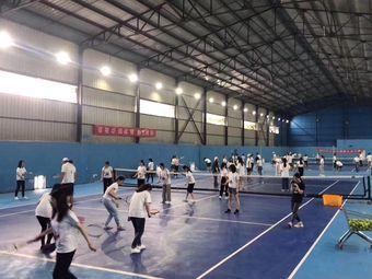 华运网球俱乐部