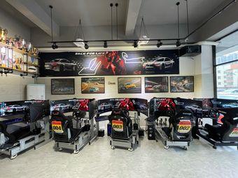 驿风模拟赛车工作室
