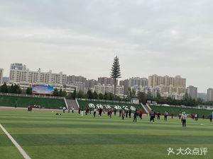 团结运动公园