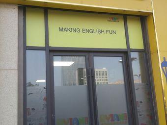 EGO丹麦乐高教室