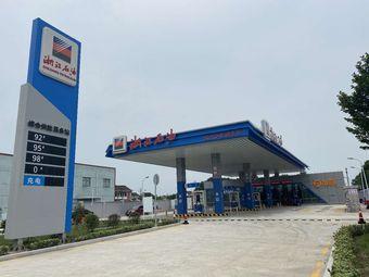浙江石油(濮桥加油站)