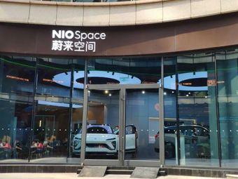NIOSpace蔚来空间(美乐城店)