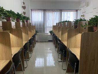 千易自习室(天一店)