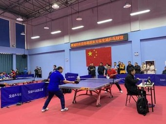 宝湖乒乓俱乐部