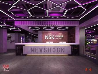 NSK超级社区游泳健身会所