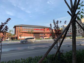 雄县第三高级中学