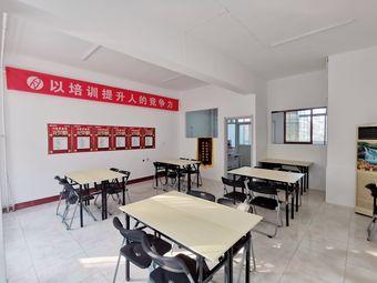 导氮教育自习室