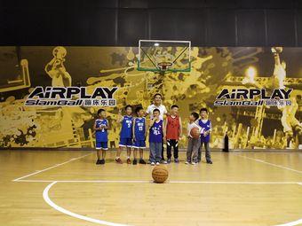 AIRPLAY青少年篮球