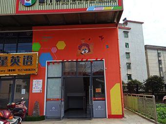 曹凡·株洲明珠第三幼儿园