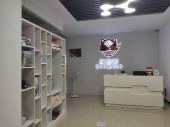 编程猫南宁安吉体验中心