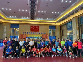 中州电缆永刚乒乓球俱乐部(阿城店)