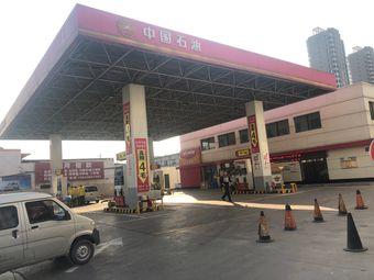 中国石油小东流加油站