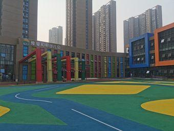 豫港和容幼儿园