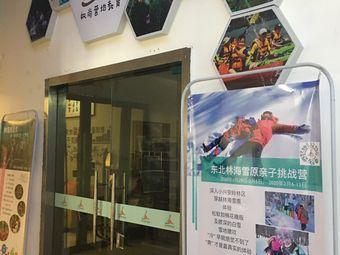 枫尚营地教育