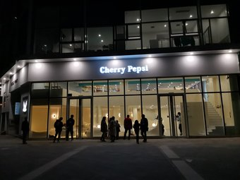 Cheery Pepsi