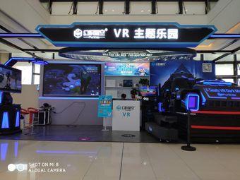 云趣VR科技乐园(万达店)