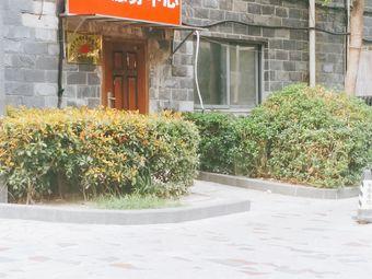 中鑫上城物业服务中心