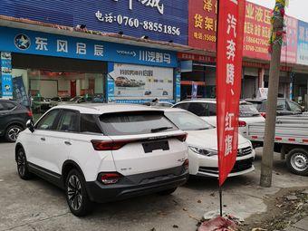 中南汽车贸易有限公司
