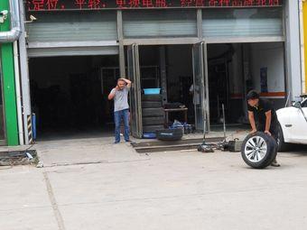 韩泰轮胎(枣园店)