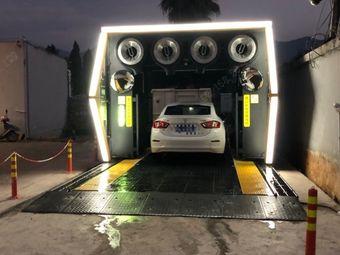 驿公里洗车