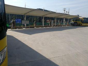 贵州畅游新能源汽车服务有限公司