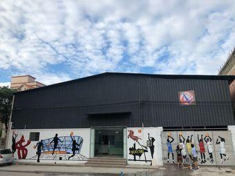 茶山传奇篮球俱乐部