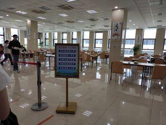 新昌县科技创新服务中心食堂
