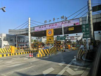 铜陵长江大桥收费站