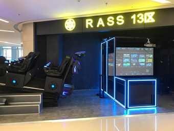 RASS 13区