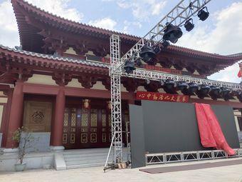 蔡襄文化活动中心