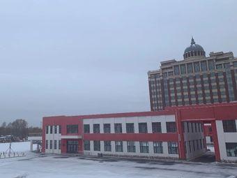 哈尔滨新区第一学校