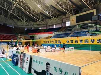 奥体华蒙星篮球俱乐部