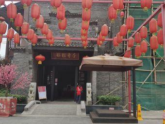 千年桂林售楼处
