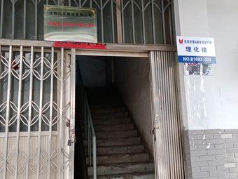 江铃汽车股份有限公司质量管理部门