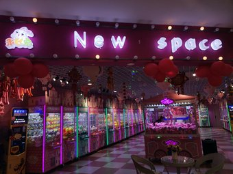 乖比兔•New  space(方圆荟门店)