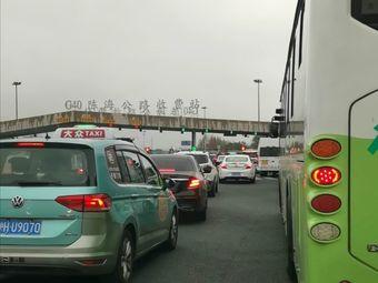 陈海公路收费站